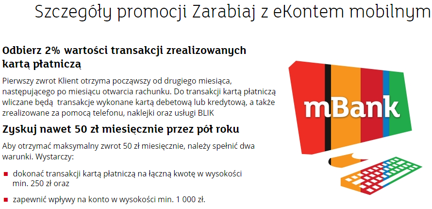 mbank-2procent-duzeinfo
