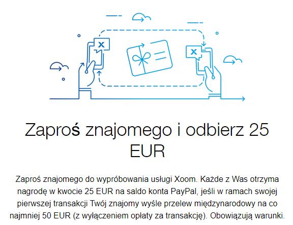 xoom-zapros-2